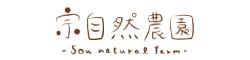<h1>宗自然農園|自然栽培みかん【九州・熊本】</h1>